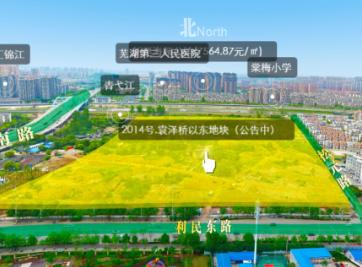 芜湖行政区划重大调整后再推重磅地块(袁泽桥以东地块),7月29日拍卖出让,最高限价14.65亿元!