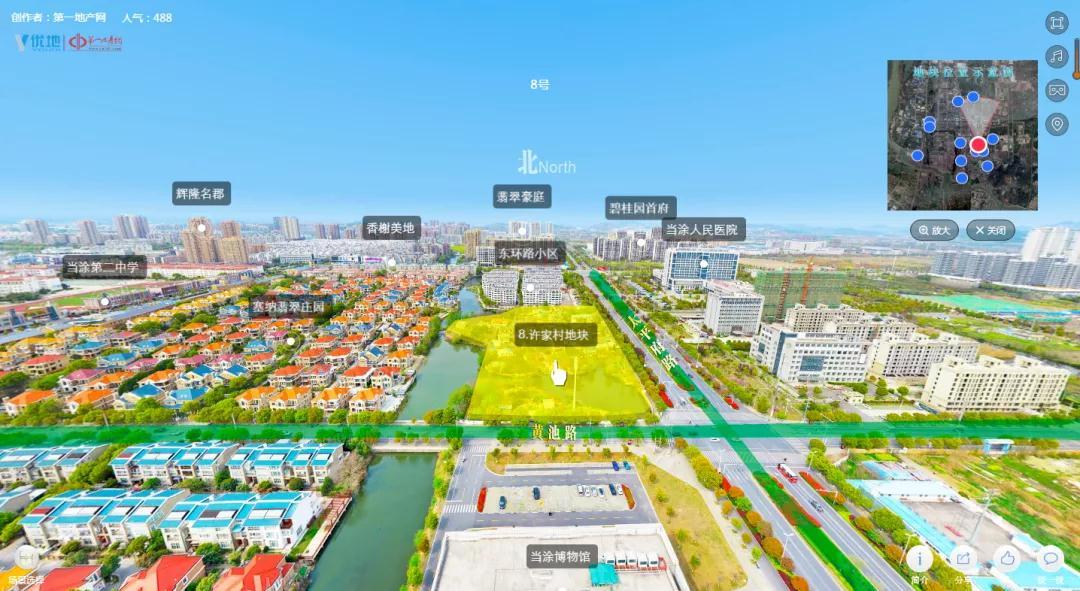 地价再创新高!当涂城区优质宅地305万/亩成交